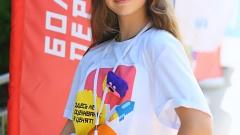 Магаданская школьница победила в финале Всероссийского конкурса «Большая перемена»