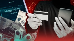Финансовая пирамида «Финико» рухнула – обманутые вкладчики рассказывают о поломанных судьбах
