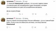 Скатертью по жопе, Саиданвар Сулаймонов ...