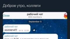 Ох уж этот русский твиттер!