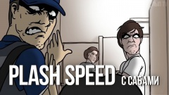 Plash Speed