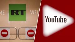 «Никакой свободы слова для них не существует»: в России ответили на удаление сервисом YouTube каналов RT