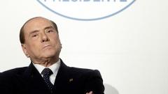Сильвио Берлускони: невероятные приключения итальянца в Италии