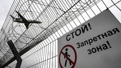 Под грифом «Секретно»: закрытые города России