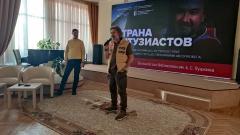 Автопробег «Страна энтузиастов» стартует в Магадане 12 ноября