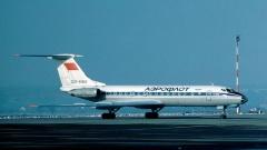 Как пари пилотов Ту-134 погубило 70 человек